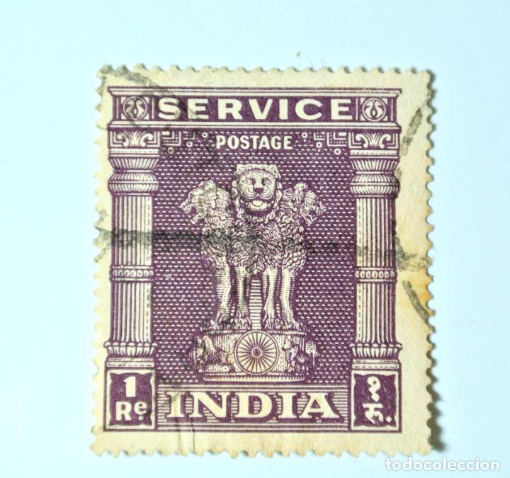 SELLO POSTAL INDIA 1950, 1 RUPIA INDIA, CAPITAL DEL PILAR DE ASOKA, USADO (Sellos - Extranjero - Asia - India)