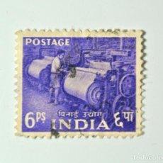 Sellos: SELLO POSTAL INDIA 1955, 6 PAISA, TELAR MECÁNICO, POWER LOOM , USADO. Lote 293707023
