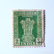 Sellos: SELLO POSTAL INDIA 1950, 9 PAISA, CAPITAL DEL PILAR DE ASOKA, USADO. Lote 293866143
