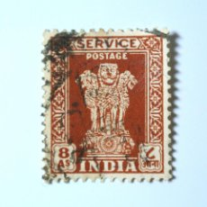 Sellos: SELLO POSTAL INDIA 1950, 8 ANNA, CAPITAL DEL PILAR DE ASOKA, USADO. Lote 293866953