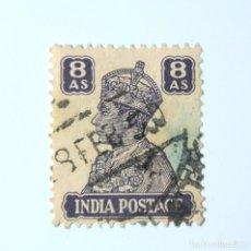 Sellos: SELLO POSTAL INDIA 1941, 8 ANNA, REY GEORGE VI VISTIENDO LA CORONA IMPERIAL DE LA INDIA, USADO. Lote 293871803