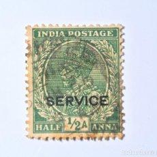 Sellos: SELLO POSTAL INDIA 1912, 1/2 ANNA, REY GEORGE V VISTIENDO LA CORONA IMPERIAL DE LA INDIA, USADO. Lote 293885768