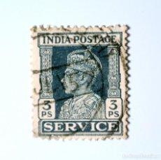 Sellos: SELLO POSTAL INDIA 1939, 3 ANNA, REY GEORGE VI VISTIENDO LA CORONA IMPERIAL DE LA INDIA, USADO. Lote 293889888
