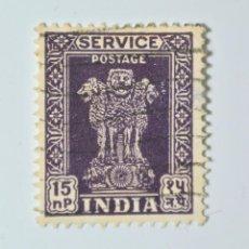 Sellos: SELLO POSTAL INDIA 1958, 15 NP, CAPITAL DEL PILAR DE ASOKA, USADO. Lote 294039798