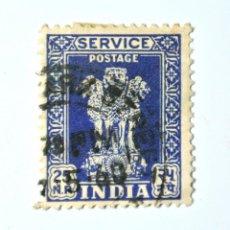 Sellos: SELLO POSTAL INDIA 1957, 25 NP, CAPITAL DEL PILAR DE ASOKA, USADO. Lote 294040103