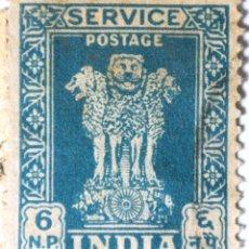 Sellos: SELLO POSTAL INDIA 1957, 6 NP, CAPITAL DEL PILAR DE ASOKA, USADO. Lote 294040938