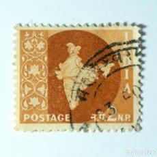 Sellos: SELLO POSTAL INDIA 1958, 2 NP, MAPA DE LA INDIA, USADO. Lote 294084078
