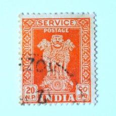 Sellos: SELLO POSTAL INDIA 1959, 20 NP, CAPITAL DEL PILAR DE ASOKA, USADO. Lote 294092178
