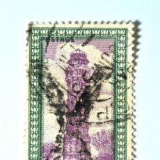 Sellos: SELLO POSTAL INDIA 1949, 1 RUPIA, TORRE DE LA VICTORIA, CHITTORGARH, USADO. Lote 294093998