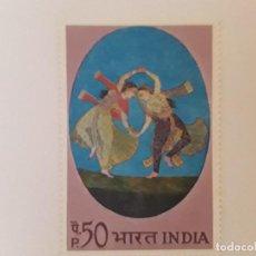Selos: INDIA SELLO NUEVO. Lote 294147388