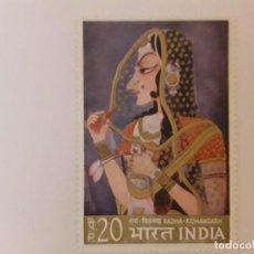 Selos: INDIA SELLO NUEVO. Lote 294147423
