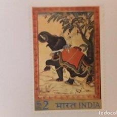Selos: INDIA SELLO NUEVO. Lote 294147483