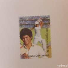 Selos: AÑO 2013 INDIA SELLO USADO. Lote 294148058