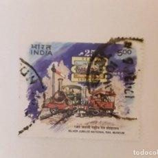Selos: AÑO 2008 INDIA SELLO USADO. Lote 294148083