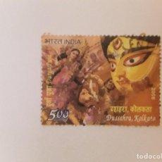 Selos: AÑO 2008 INDIA SELLO USADO. Lote 294148118