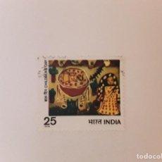 Sellos: AÑO 1976 INDIA SELLO USADO. Lote 295438158