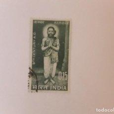 Sellos: INDIA SELLO USADO. Lote 295438298