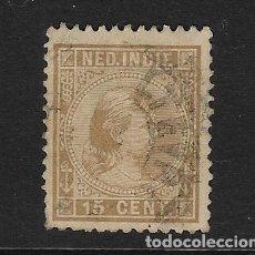 Sellos: INDIA HOLANDESA - CLÁSICO. YVERT Nº 25 USADO Y DEFECTUOS. Lote 295882363