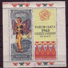 Sellos: INDONESIA HB 11** - AÑO 1968 - AÑO INTERNACIONAL DEL TURISMO - FOLKLORE. Lote 216631421