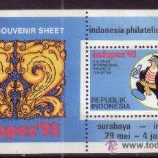 Sellos: INDONESIA HB 84*** - AÑO 1993 - EXPOSICIÓN FILATÉLICA INTERNACIONAL INDOPEX 93. Lote 19493077