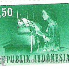 Sellos: SELLO REPUBLIK INDONESIA. Lote 11027218