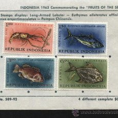 Sellos: SELLOS INDONESIA 1963 FRUITS OF THE SEA. Lote 25785422