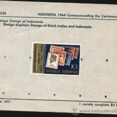 Sellos: SELLOS INDONESIA 1964 CENTENARIO DEL SELLO INDONESIO. Lote 27097067