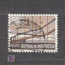 Sellos: INDONESIA, USADO. Lote 19948199