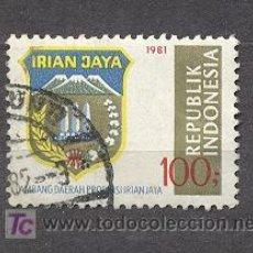 Sellos: INDONESIA, USADO. Lote 19948207