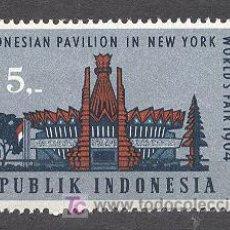 Sellos: INDONESIA. Lote 20915943