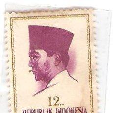 Sellos - SELLO INDONESIA CIRCULADO - 21455022