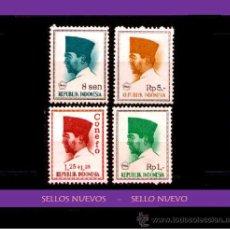 Sellos: LOTE SELLO NUEVO - INDONESIA (AHORRA GASTOS COMPRANDO MAS SELLOS. Lote 22183400