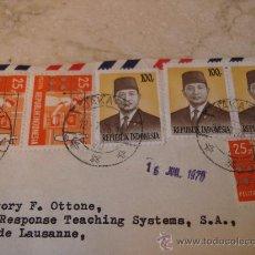 Sellos - SEIS SELLOS INDONESIA - 24713549