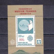 Sellos: INDONESIA HB 52 SIN CHARNELA, AÑO MUNDIAL COMUNICACIONES Y APERTURA DEL MUSEO FILATELICO . Lote 25223855