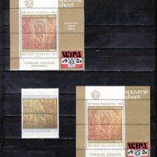 Sellos: INDONESIA 910/1, HB 39/40 SIN CHARNELA, PINTURA TRADICIONAL DE BALI, DIA NACIONAL DE LA EDUCACION . Lote 25226182