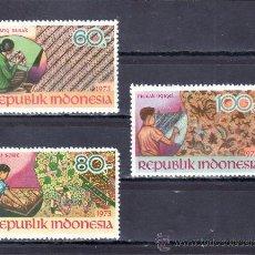 Sellos: INDONESIA 664/6 SIN CHARNELA, ARTE Y CULTURA, . Lote 25226220