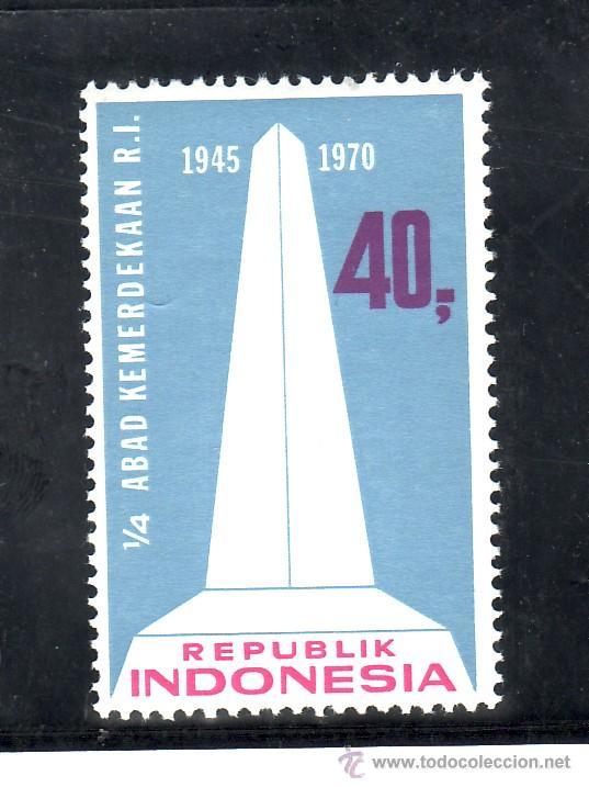 INDONESIA 599 SIN CHARNELA, 25º ANIVERSARIO DE LA INDEPENDENCIA, (Sellos - Extranjero - Asia - Indonesia)