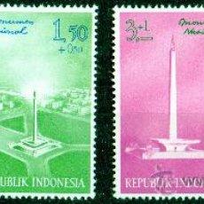 Sellos: INDONESIA AÑO 1962 MI 341/44* OBELISCO - MONUMENTO NACIONAL - ARQUITECTURA - TURISMO. Lote 27786019