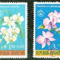 Sellos: INDONESIA AÑO 1962 YV 314/17* OBRAS SOCIALES FLORES FLORA ORQUÍDEAS NATURALEZA. Lote 27786343