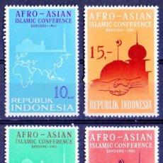 Sellos: INDONESIA AÑO 1965 MI 465/68* CONFERENCIA ISLÁMICA AFRO-ASIÁTICA - MAPAS - MANOS - ARQUITECTURA. Lote 27787175