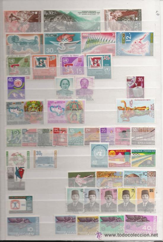 Sellos: GRAN COLECCION DE INDONESIA MONTADA EN CLASIFICADOR ALTO VALOR DE CATALOGO - Foto 9 - 29223432