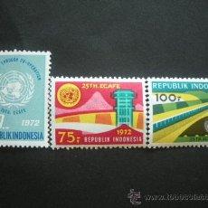 Sellos: INDONESIA 1972 IVERT 625/7 *** 25º ANIVERSARIO COMISIÓN ECONÓMICA DE ASIA Y EXTREMO ORIENTE. Lote 30196858