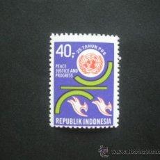 Sellos: INDONESIA 1970 IVERT 604 *** 25º ANIVERSARIO DE LA O.N.U.. Lote 30196963