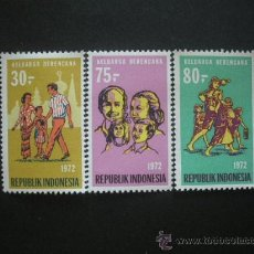 Sellos: INDONESIA 1972 IVERT 640/2 *** PLANIFICACIÓN FAMILIAR. Lote 30309550