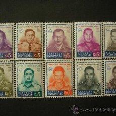 Sellos: INDONESIA 1966 IVERT 484/94 *** ANIVERSARIO MUERTE HEROES NACIONALES - PERSONAJES. Lote 31958612