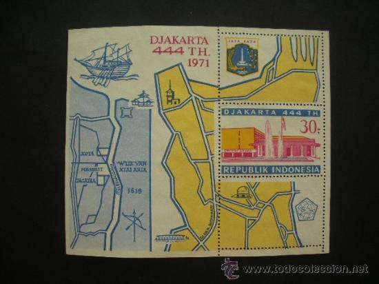 INDONESIA 1971 HB IVERT 17 * 444º ANIVERSARIO DE LA CIUDAD DE DJAKARTA (Sellos - Extranjero - Asia - Indonesia)