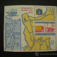 Sellos: INDONESIA 1971 HB IVERT 17 * 444º ANIVERSARIO DE LA CIUDAD DE DJAKARTA. Lote 32625461