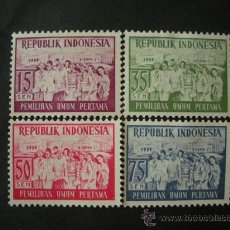 Sellos: INDONESIA 1955 IVERT 105/8 * PRIMERAS ELECCIONES GENERALES . Lote 32775418