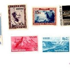 Sellos: 10 SELLOS NUEVOS INDONESIA. Lote 39894140
