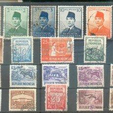 Sellos: INDONESIA.- LOTE DE 21 SELLOS DIFERENTES. Lote 40684246
